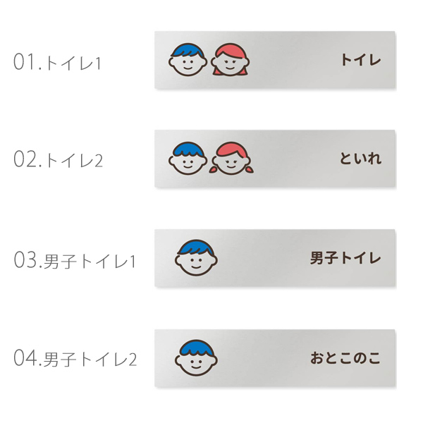 HB-KM2-02