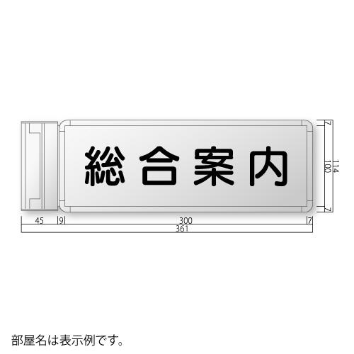 NS-FRAY110-Sフリーサイズプレートスイング型S価格幅361×高114×厚27mm