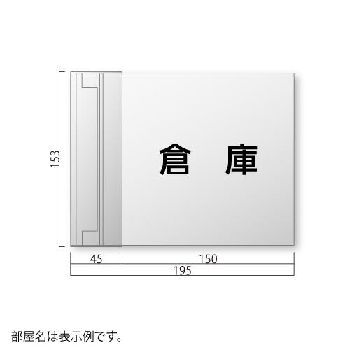 NS-FTY150-Sアルミプレートスイング型S価格幅195×高153×厚27mm