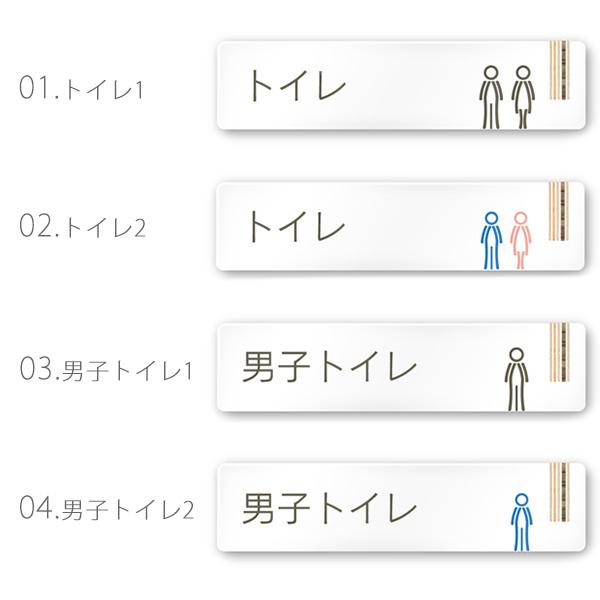 OA-IM2-02