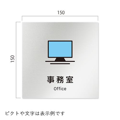 OB-IM3-01会社向けVivid平付型アルミ幅150×高150×厚1mm