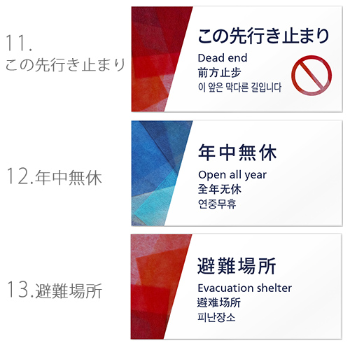 QC-IM3-01