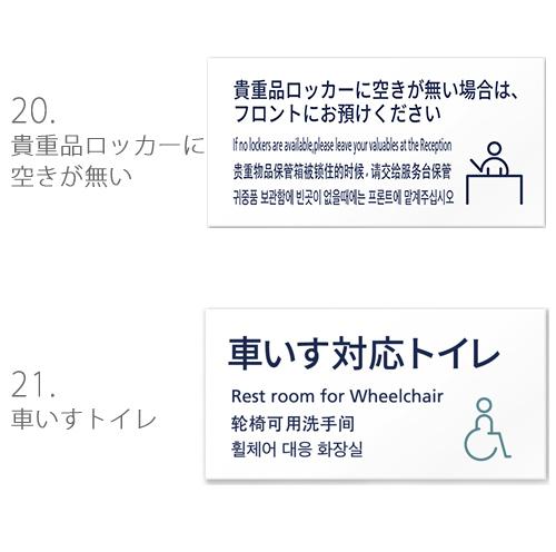 QC-IM4-01