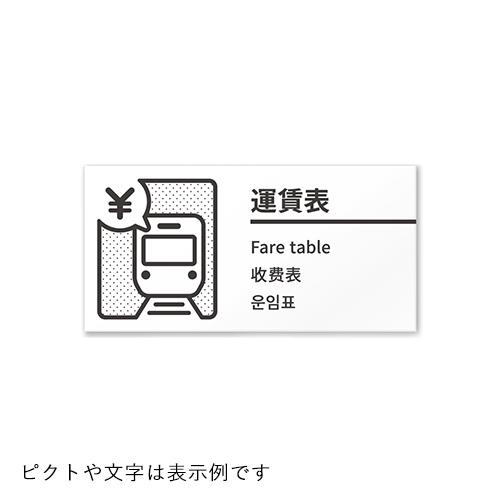 QC-NT1-014ケ国語表示BOLD平付型アルミ複合板幅400×高200×厚3mm