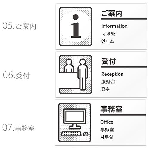 QC-NT1-01