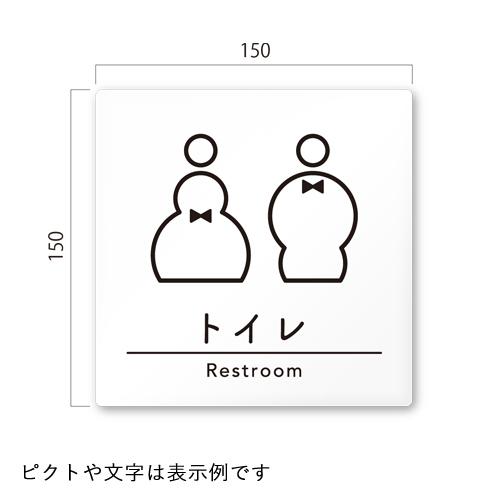 RA-HS1-01飲食店向けシンプル平付型アクリル幅150×高150×厚3mm