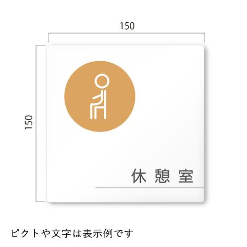 RA-KM2-01飲食店向けサークル平付型アクリル幅150×高150×厚3mm