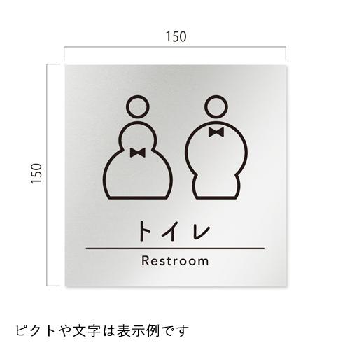 RB-HS1-01飲食店向けシンプル平付型アルミ幅150×高150×厚1mm
