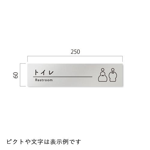 RB-HS1-02飲食店向けシンプル平付型アルミ幅250×高60×厚1mm