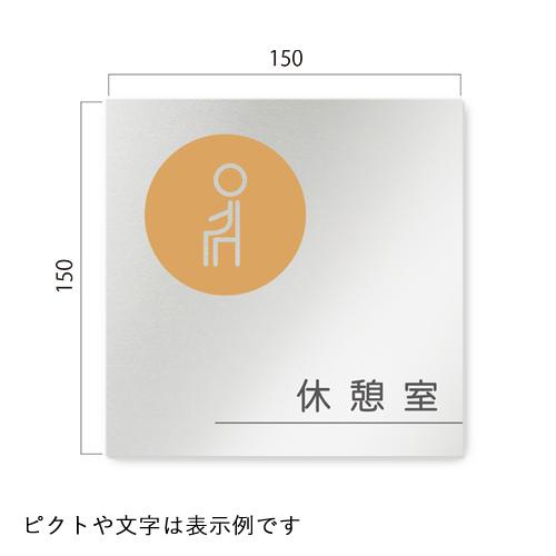 RB-KM2-01飲食店向けサークル平付型アルミ幅150×高150×厚1mm