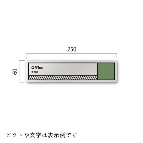 RB-NT2-02飲食店向けBlock平付型アルミ幅250×高60×厚1mm