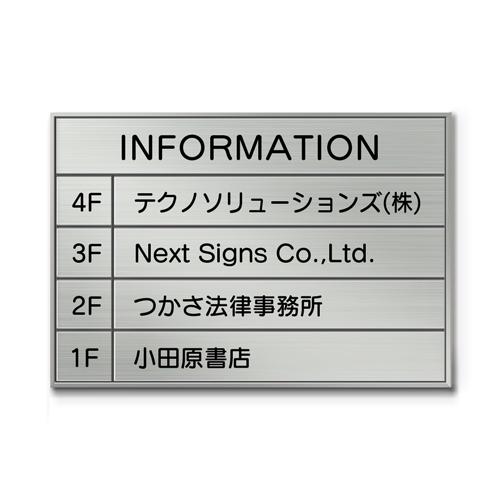 SF600-5段セパレート案内板四方枠ステンレス型表示入幅610×高420×厚15mm