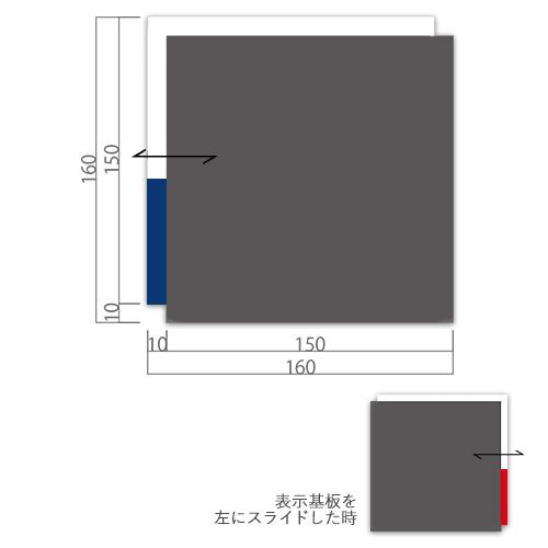 WPM160-MアクリルWプレート切替表示付M価格幅160×高160×厚12mm