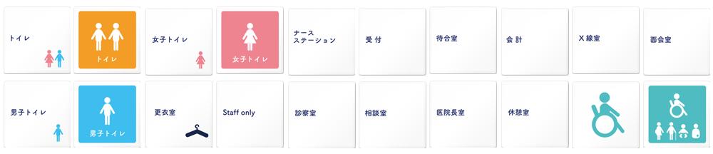 デザイナープレート 文字紺 正方形