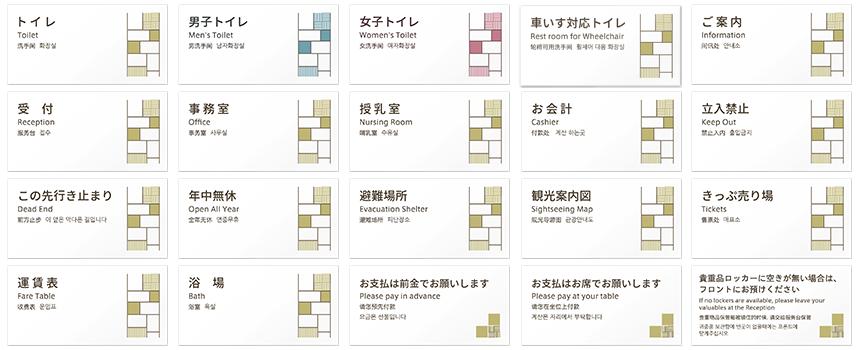 デザイナープレート 4ケ国語表示