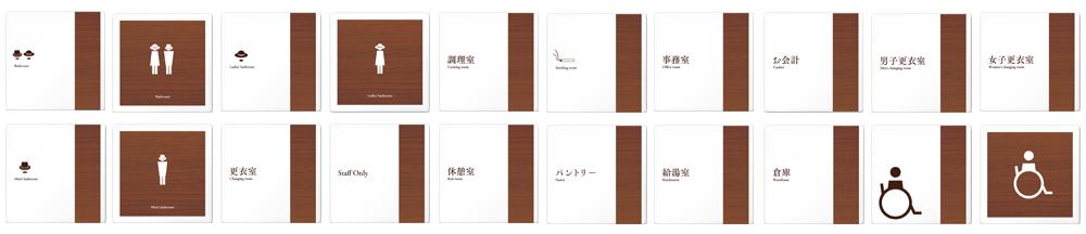 デザイナープレートMokume 正方形
