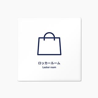 デザイナープレート A-IM1デザイナープレートアパレル向け Simple