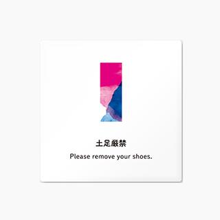 こだわりのデザイナープレート A-NT1デザイナープレートアパレル向け suisai