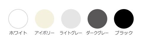 アクリルマット板5色