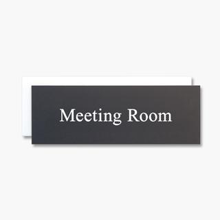 Meeting Room WPアクリルWプレートMeeting Roomプレート