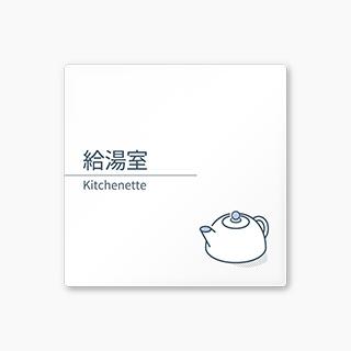 O-KM1 オフィス向け minimal