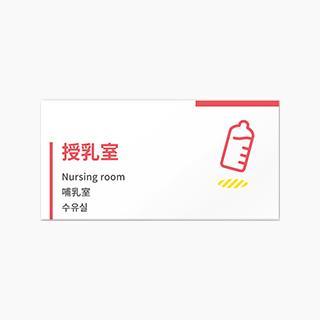 こだわりのデザイナープレート Q-NT2デザイナープレート4ケ国語表示 light