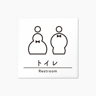 こだわりのデザイナープレート R-HS1デザイナープレート飲食店向け シンプル