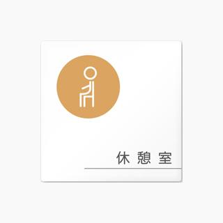 デザイナープレート R-KM2デザイナープレート飲食店向け サークル