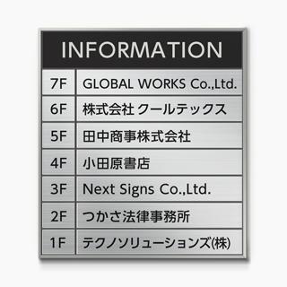 SFセパレート案内板四方枠ステンレス型