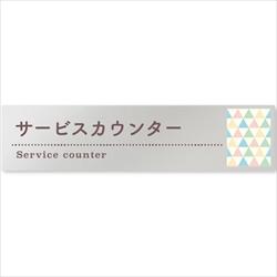 アパレル向け サービスカウンター アルミ/長方形