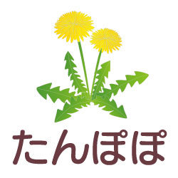 たんぽぽのピクトサイン 花/植物のピクト