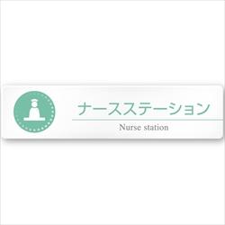 病院向け ナースステーション アクリル/長方形