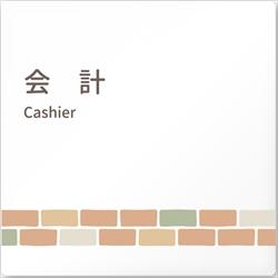 病院向け 会計 アクリル/正方形