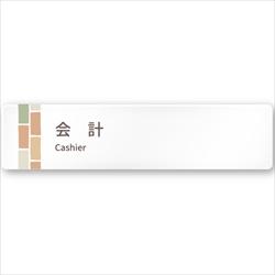 病院向け 会計 アクリル/長方形