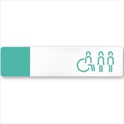 病院向けデザイナープレート トイレ2