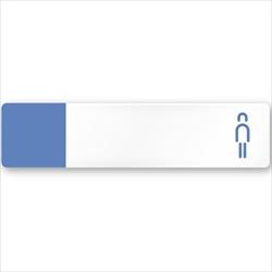 病院向けデザイナープレート 男子トイレ2