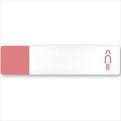 病院向けデザイナープレート 女子トイレ2
