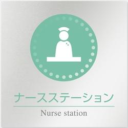 病院向け ナースステーション アルミ/正方形