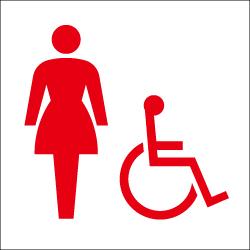 女子・多目的トイレのピクトサイン 定番ピクト