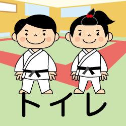 武道館のピクトサイン