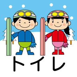 スキー場のピクトサイン