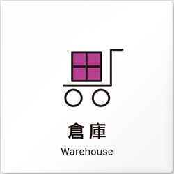 オフィス向け 給湯室 アクリル/正方形
