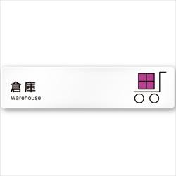 オフィス向け 給湯室 アクリル/長方形