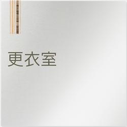 オフィス向け 更衣室 アルミ/正方形