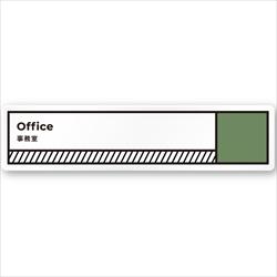 飲食向け 事務室 アクリル/長方形
