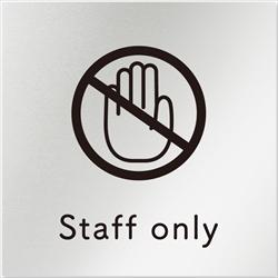 飲食店向けデザイナープレート STAFF ONLY