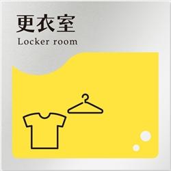 飲食向け 更衣室 アルミ/正方形