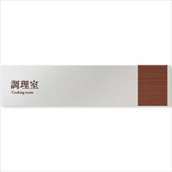 飲食向け 調理室 アルミ/長方形
