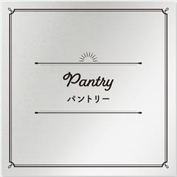 飲食向け パントリー アルミ/正方形