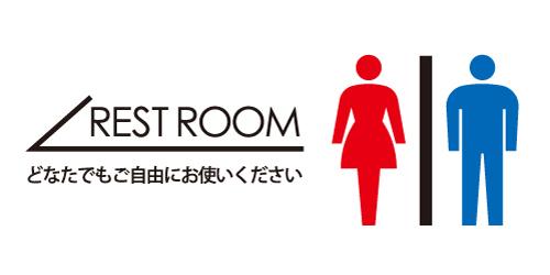 男女トイレのピクトサイン